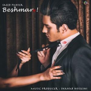 Saeed-Panter-Beshmar