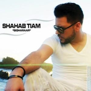 Shahab Tiam - Bigharar