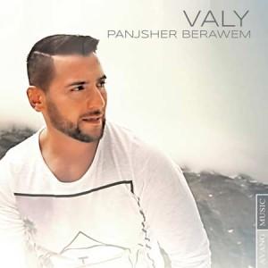 ValyPanjsher-Berawem