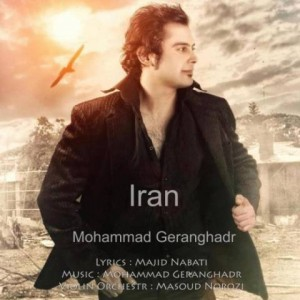 mohammad-geranghadr-iran