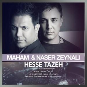 naser-zeynali-hesse-tazeh-ft-maham