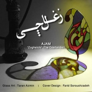 Ajam Band Called Zoghalchi