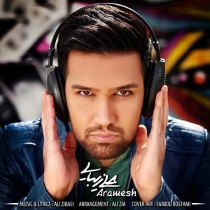 Ali-Zibaei-(Takta)-Aramesh