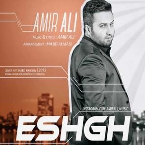 Amir-Ali-Eshgh