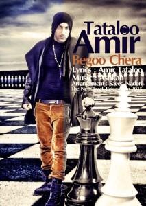 Amir Tataloo  Begoo Chera