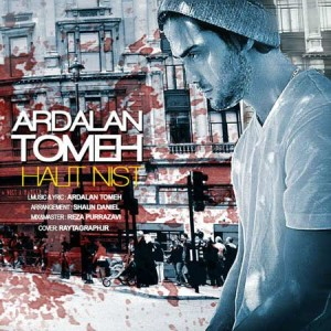 Ardalan-Tomeh-Halit-Nist