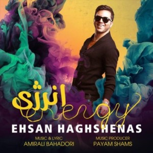 Ehsan Haghshenas - Energy