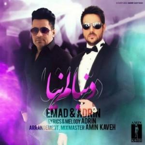 Emad And Adrin - Donbalam Naya