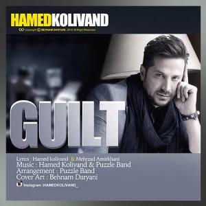 Hamed-Kolivand-Gonah