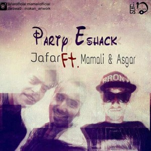 Jafar-Parti-Eshak-(Ft-Mamali-Ft-Asgar)