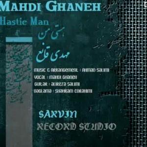 Mahdi ghaneh-Hastie Man