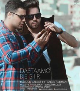 Masoud-Saeedi-Dastaamo-Begir-(Ft-Saeed-Kermani)