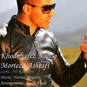 Morteza Ashrafi - Khodahafez Nagu