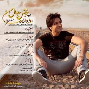 Mostafa Fattahi - Khosh Be Hale Man