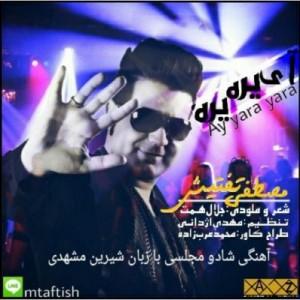 Mostafa Taftish - Yara Yara