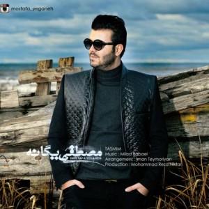 Mostafa Yeganeh - Tasmim