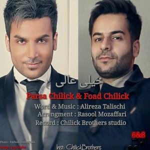 Parsa Chilik - Kheyli Ali (Ft Foad Chilik)