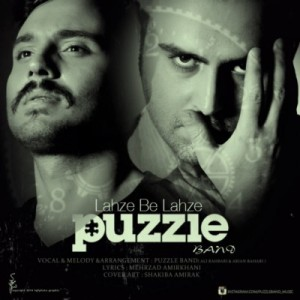 Puzzle Band - Lahze Be Lahze