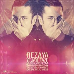 Rezaya - Ye Jaye Tazeh