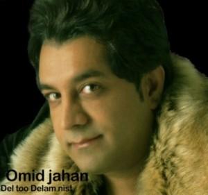 Saeed Sasha Ft. Omid Jahan - Del Too Delam Nist