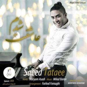 Saeed Tataee - Asheghet Shodam