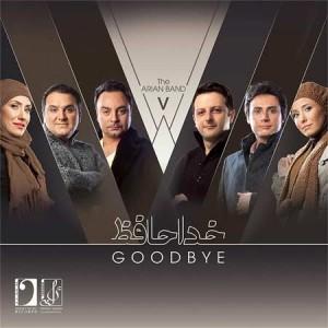 The-Arian-Band-Goodbye