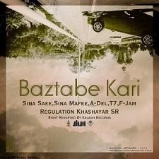 TikTaak-Baztabe-Kari