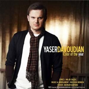 Yaser Davoudian - Range Saal