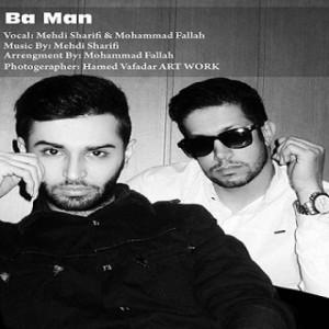 mehdi-sharifi-and-mohammad-fallah-ba-man