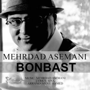 mehrdad-asemani-bonbast