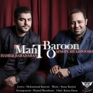 Afshin Ft Hamed - Man To Baroon
