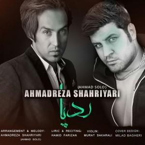 Ahmadreza Shahriyari - Rade Pa