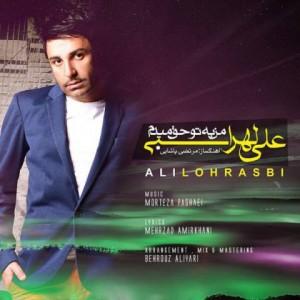 Ali Lohrasbi - Man Be Too Hagh Midam