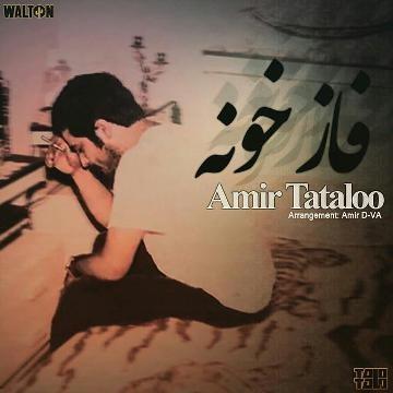 Amir Tataloo - Faze Khoon