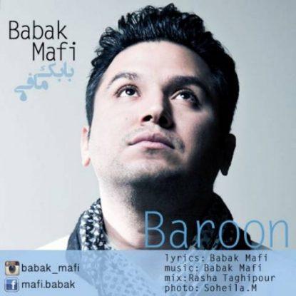 Babak Mafi Called Baroon