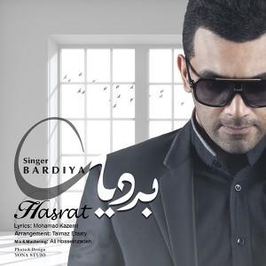 Bardiya-Hasrat