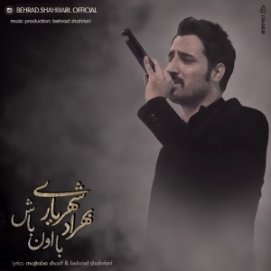 Behrad Shahriari - Ba Oun Bash