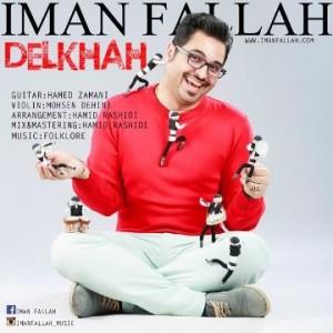 Iman-Fallah - Delkhah