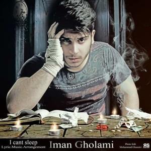 Iman-Gholami-Khabam-Nemibare