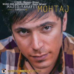 Majid-Yahyaei-Mohtaj2