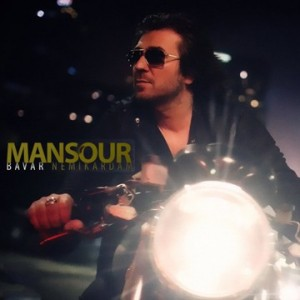 Mansour - Bavar Nemikardam