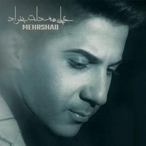 Mehrshad - Kheili Ham Delet Bekhad