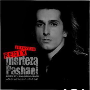 Morteza-Pashaei-Setayesh-Sina-Mianji-Fard-Remix-470x470