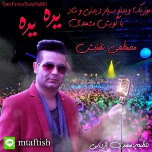 Mostafa Taftish - Yarah Yarah