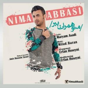 Nima Abbasi - Mano Hamrat Bebar