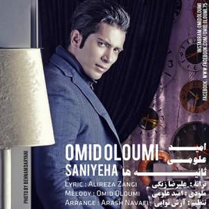Omid-Oloumi-Sanieha