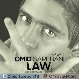 Omid-Sarebani-Ghanoon-2-470x470