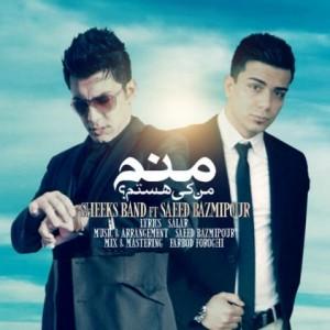 Sheeks Band  Saeed Bazmipour - Manam