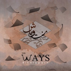 The Ways - Rikhto Pash