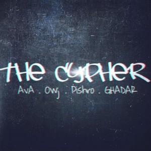 ava owj pishro-cypher